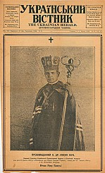 """Front page of the UOC in America periodical """"Ukrains'kyi Vistnyk"""" with obituary of Bishop Joseph (Zhuk). March, 1934. (credit: Ukrainian History and Education Center. Metr. Kuschak Memorial Archives, Metropolitan Andrew Kuschak scrapbooks)"""